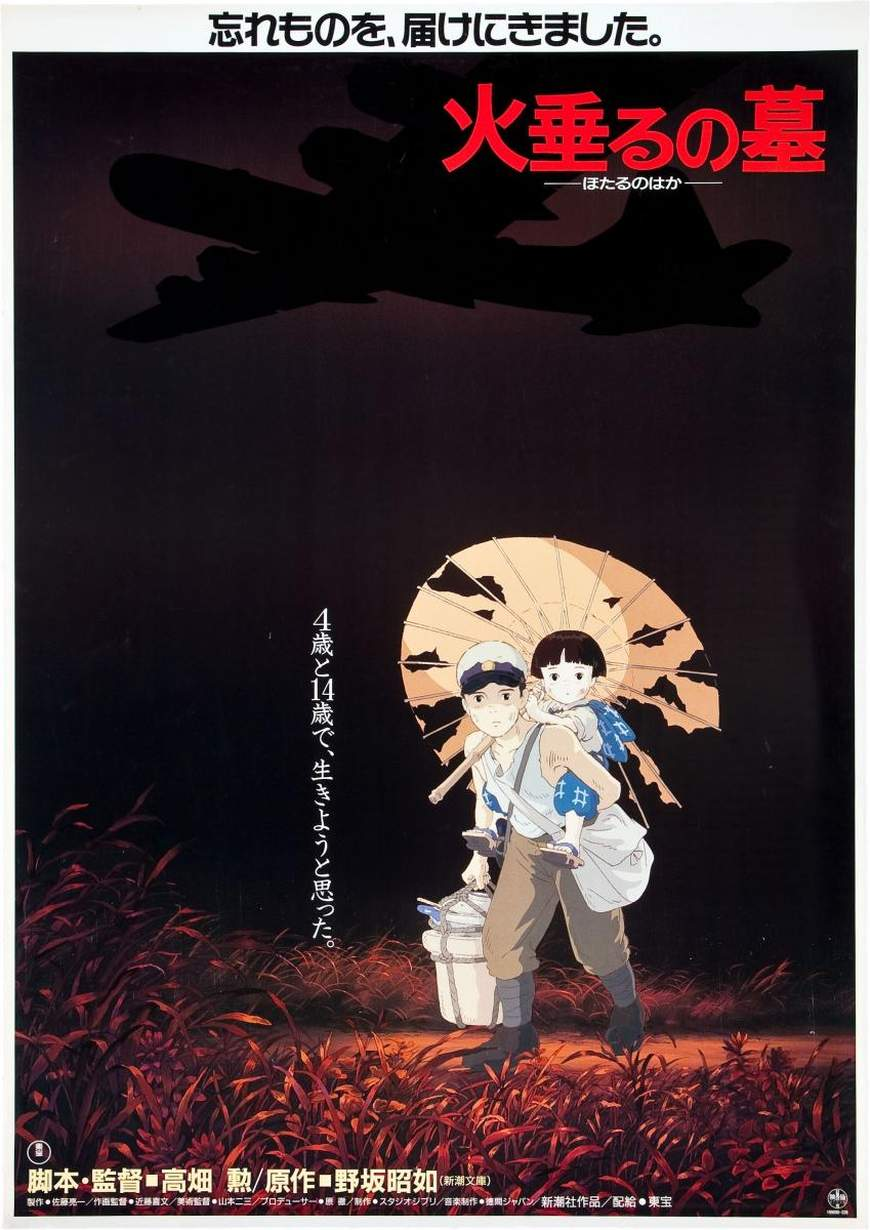 Poster Grave Of The Fireflies
