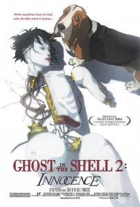 Ghost In The Shell: Innocence