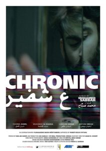 Support for Lebanon: Chronic + Q&A