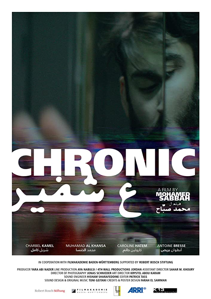 Poster Support for Lebanon: Chronic + Q&A