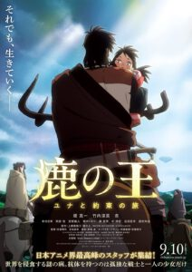 Camera Japan Festival: The Deer King