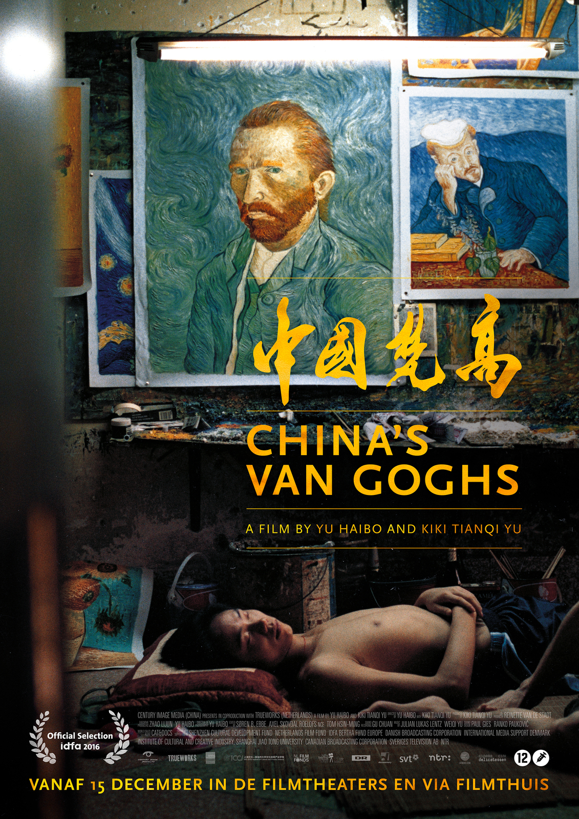 China's Van Goghs