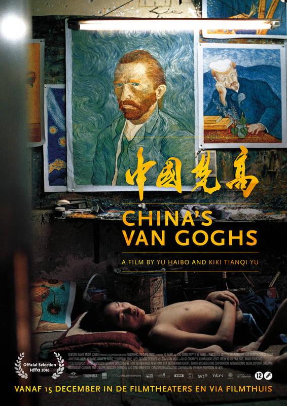 Poster China's Van Goghs