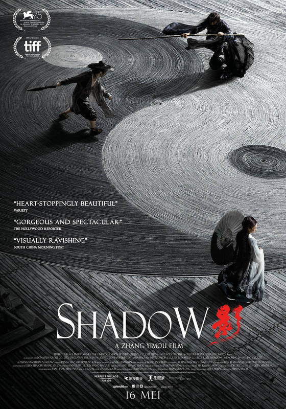 Poster Shadow