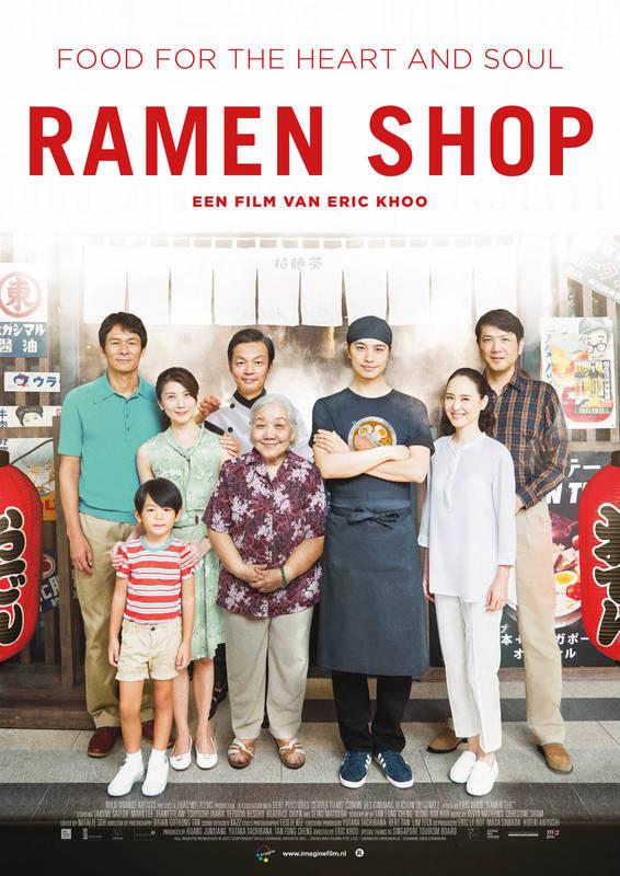 Poster Ramen Shop