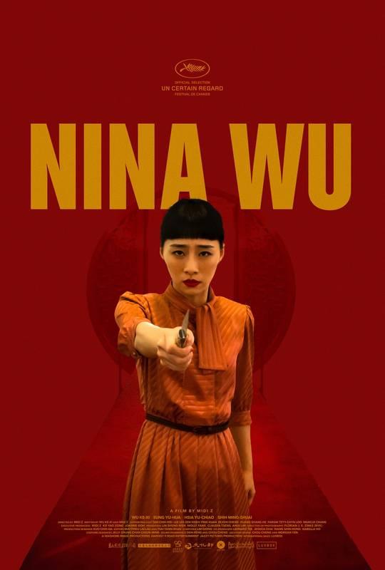 Poster Nina Wu