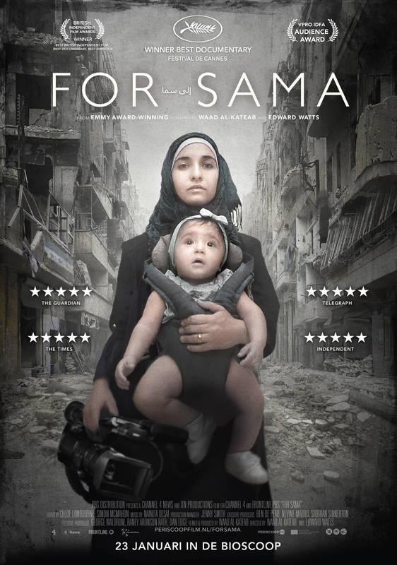 Poster For Sama