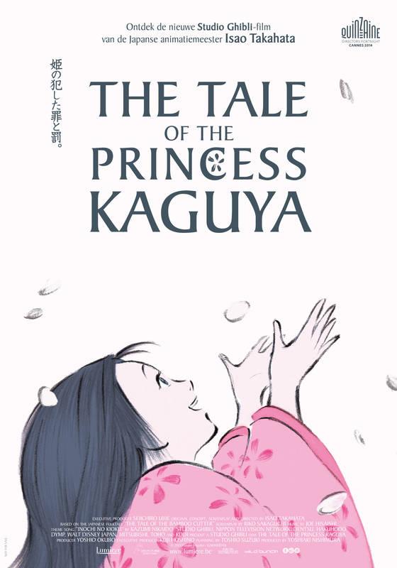 Poster The Tale Of The Princess Kaguya