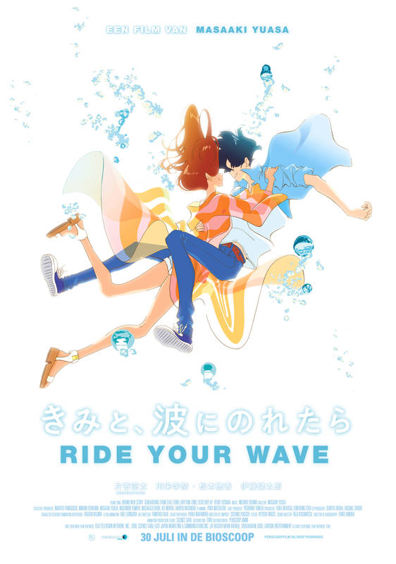 Poster Ride Your Wave