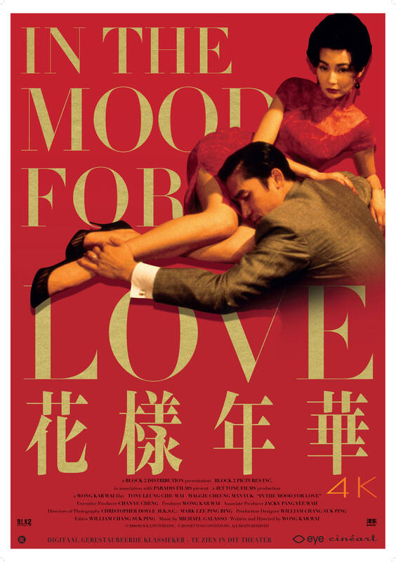 Poster In The Mood For Love (with English subtitles)