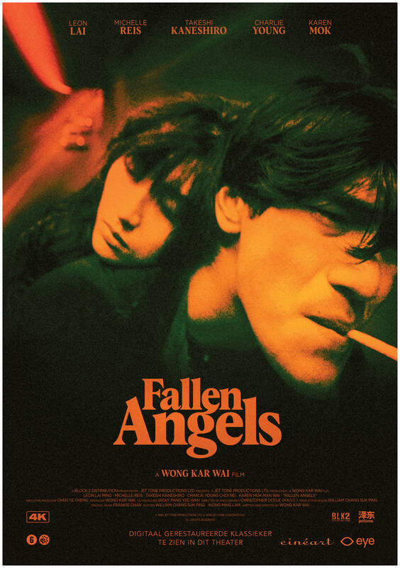 Poster Fallen Angels (with Dutch subtitles)