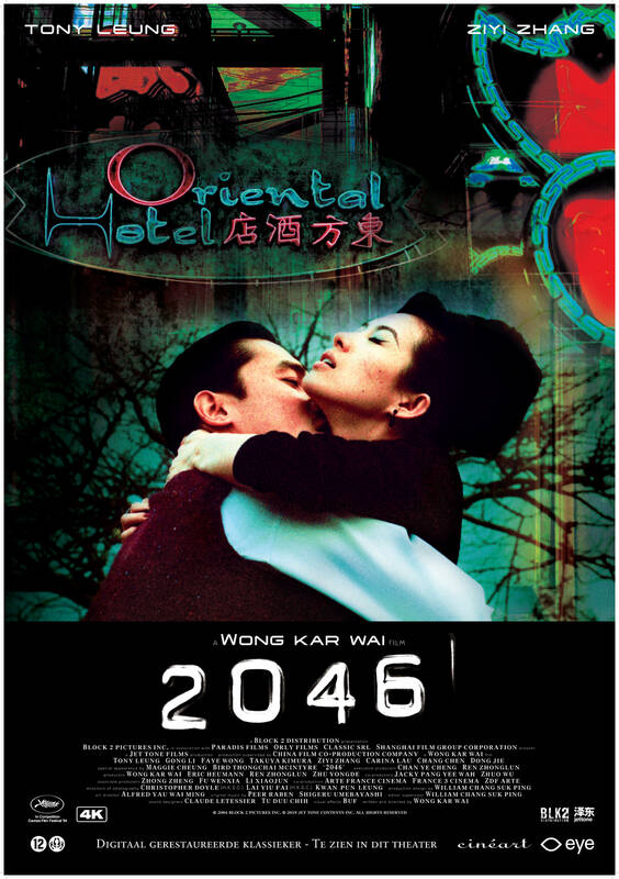 Poster 2046 (with Dutch subtitles)