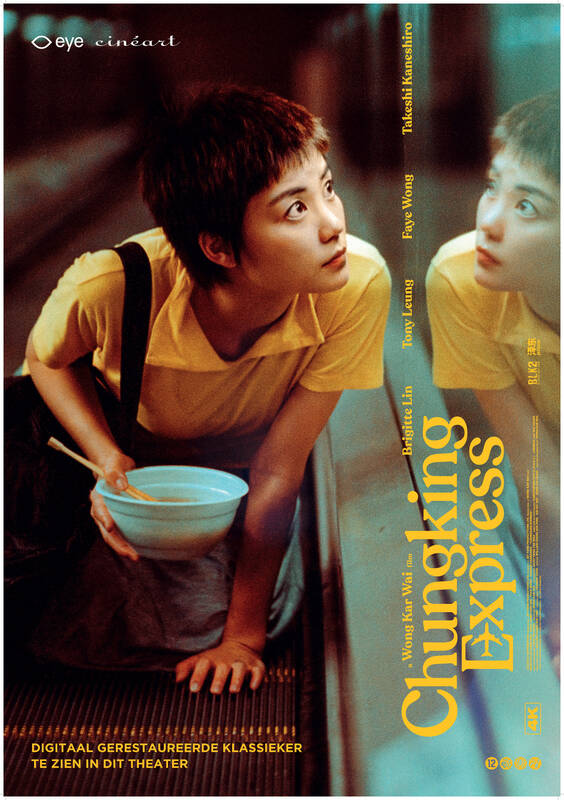 Poster Chungking Express (with English subtitles)