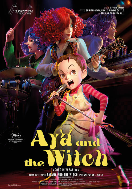 Poster Aya And The Witch (with Dutch subtitles)