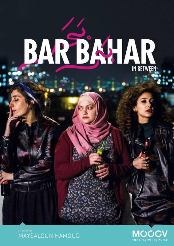 Poster Bar Bahar